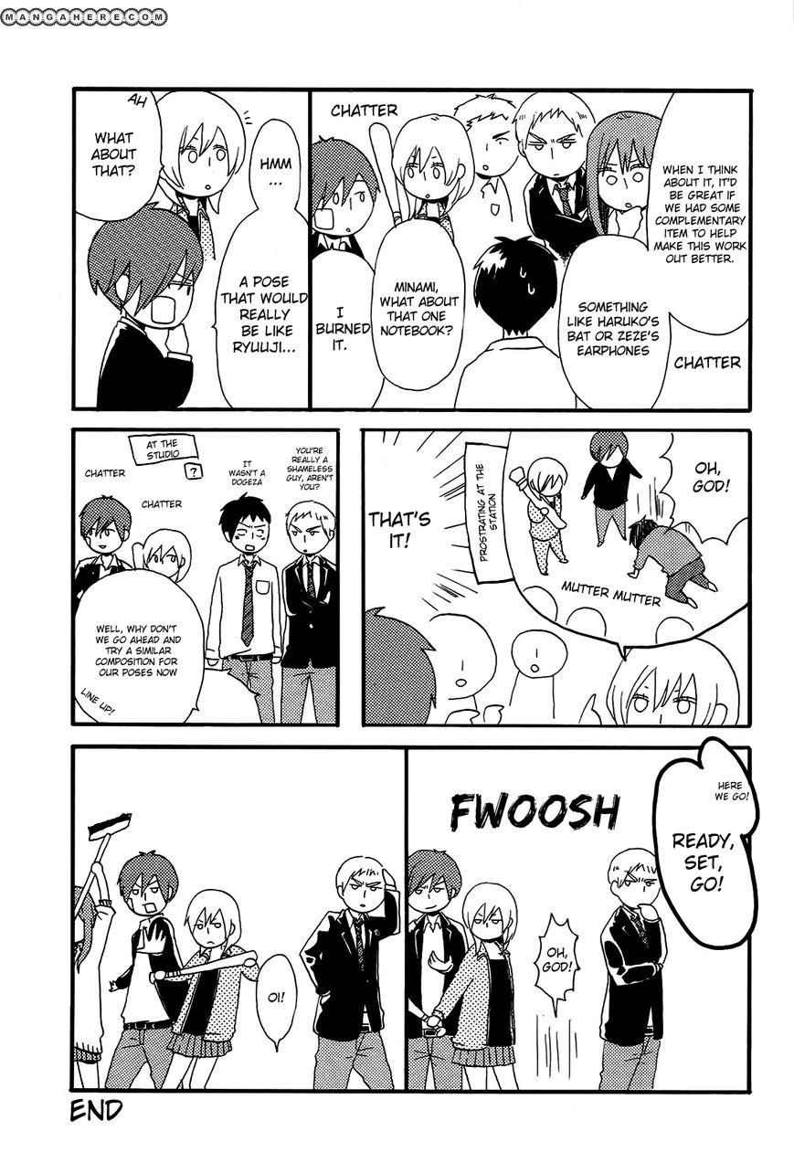 Bokura no Kiseki 15.5 Page 4
