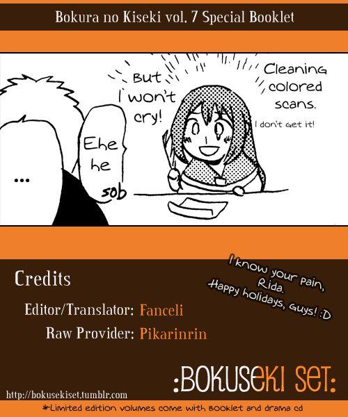 Bokura no Kiseki 24.5 Page 1
