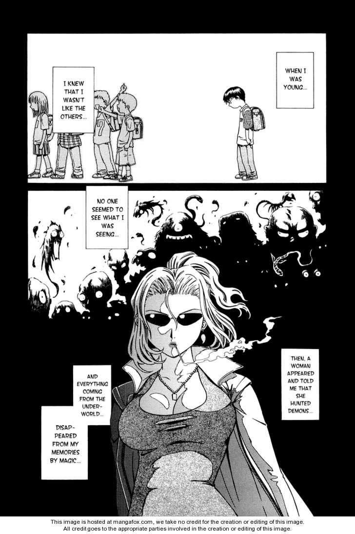 Atori Shou 2 Page 2