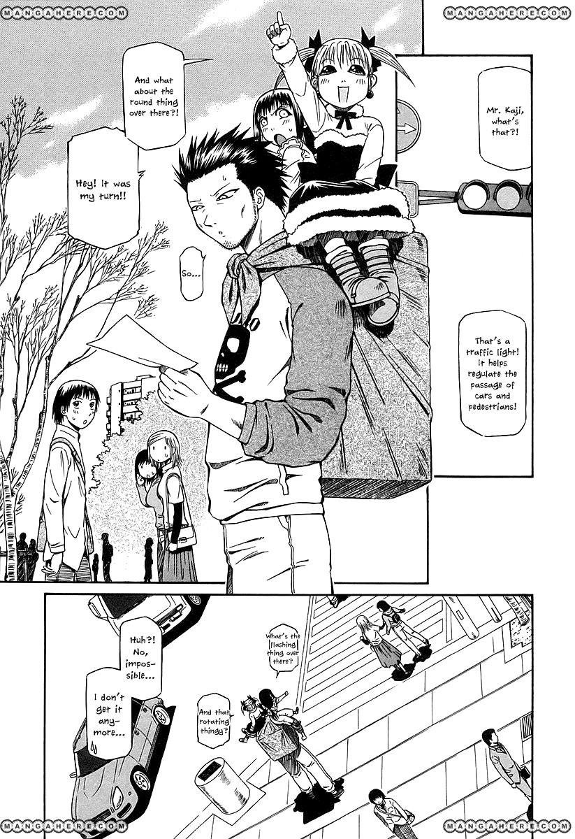 Atori Shou 16 Page 1