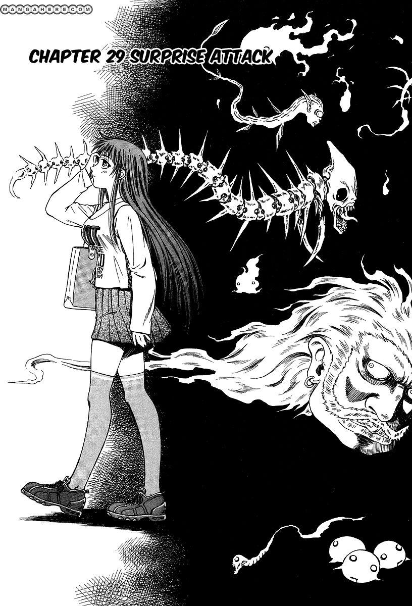Atori Shou 29 Page 2