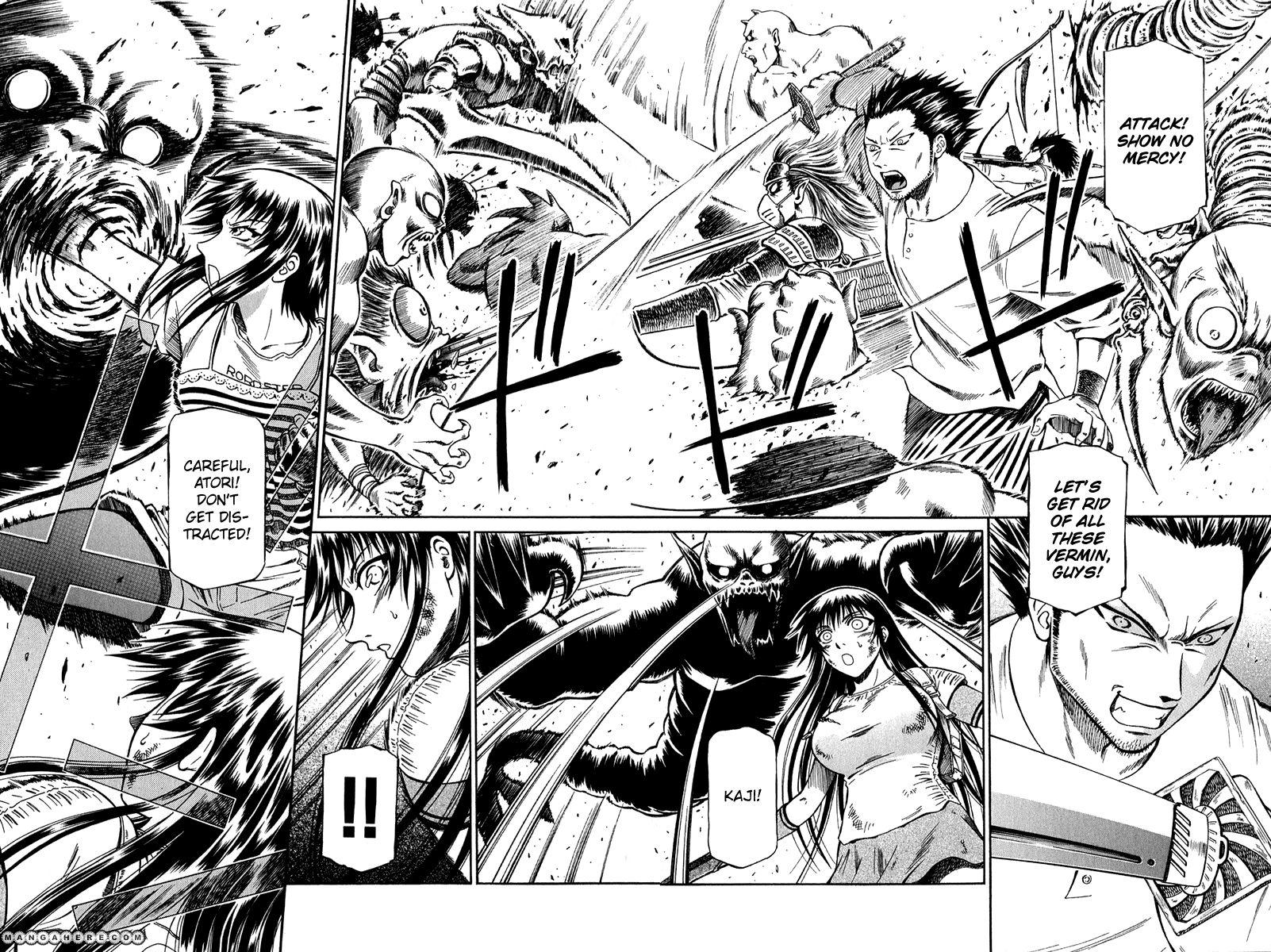 Atori Shou 34 Page 2