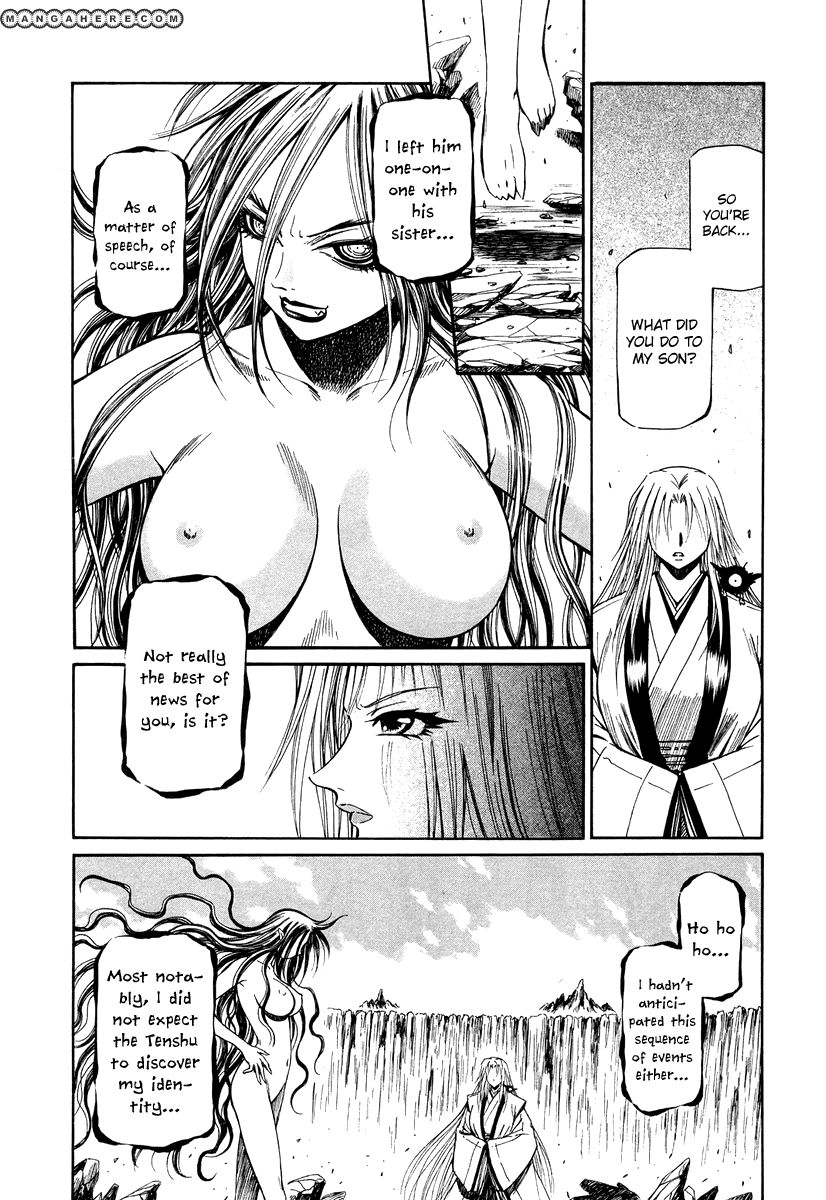 Atori Shou 35 Page 2