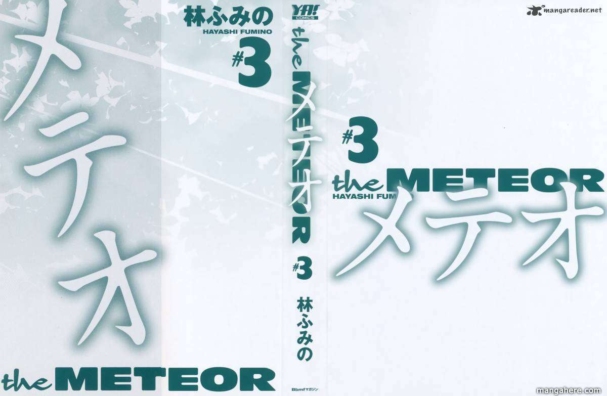 The Meteor 20 Page 2