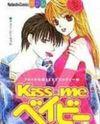 Kiss Me Baby