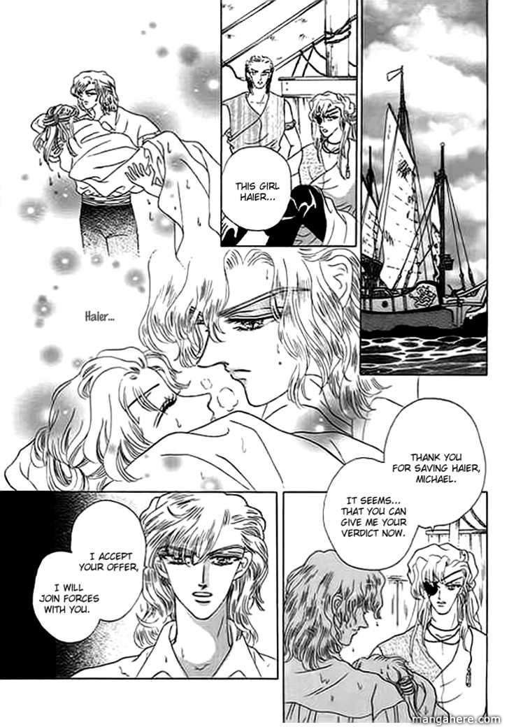 Spirit of the Ocean 8 Page 5