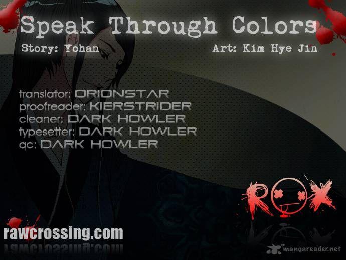 Speak Through Colors 20 Page 1