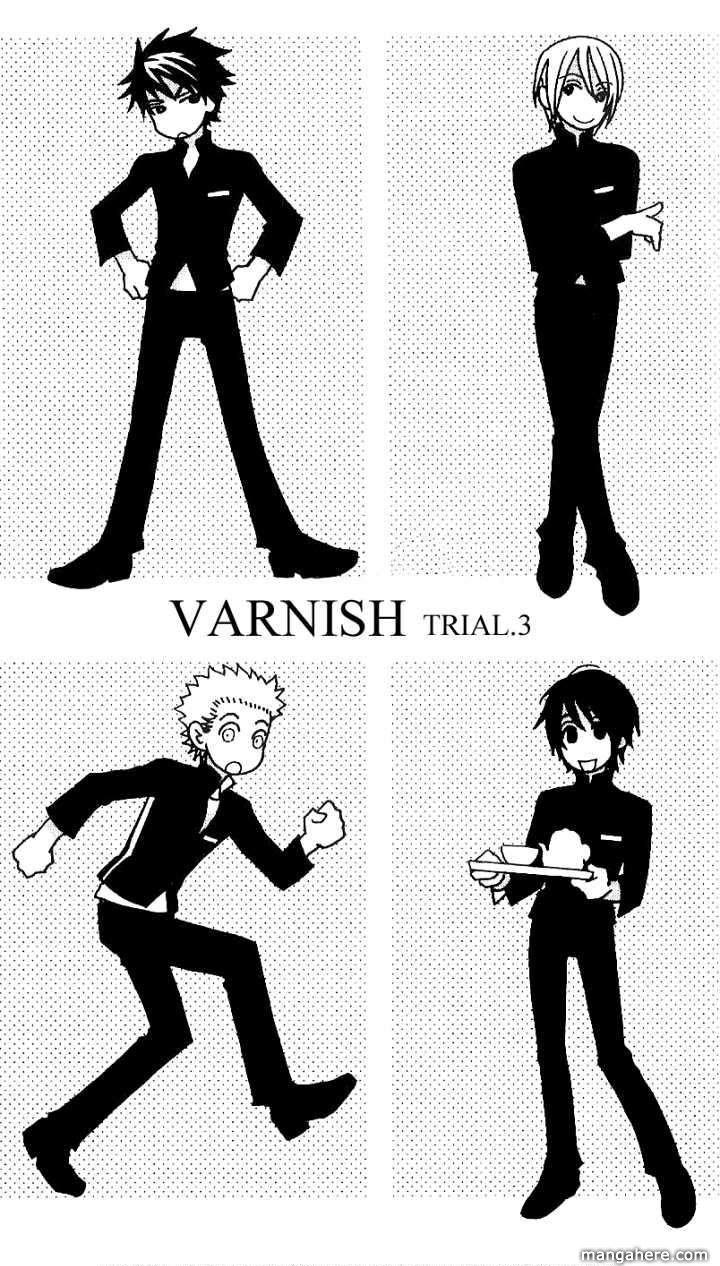 Varnish 3 Page 2