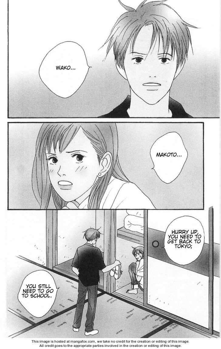 Green (NINOMIYA Tomoko) 2 Page 2