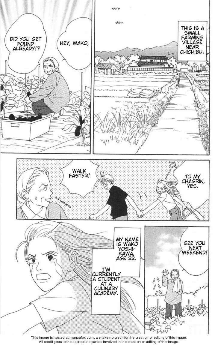 Green (NINOMIYA Tomoko) 2 Page 3