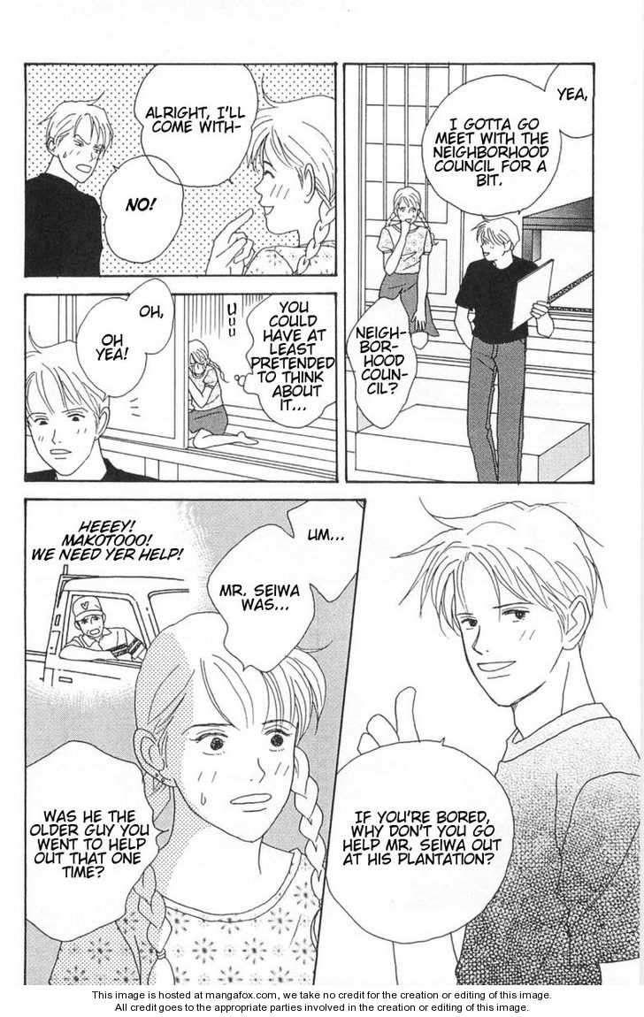 Green (NINOMIYA Tomoko) 3 Page 2