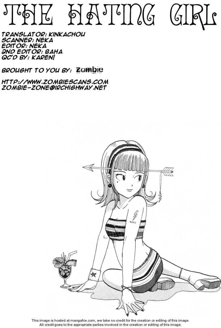 Subete ni Iya Girl 61 Page 1