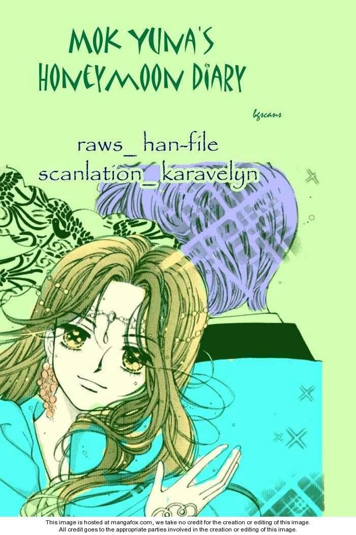 Mok Yuna's Honeymoon Diary 3 Page 1