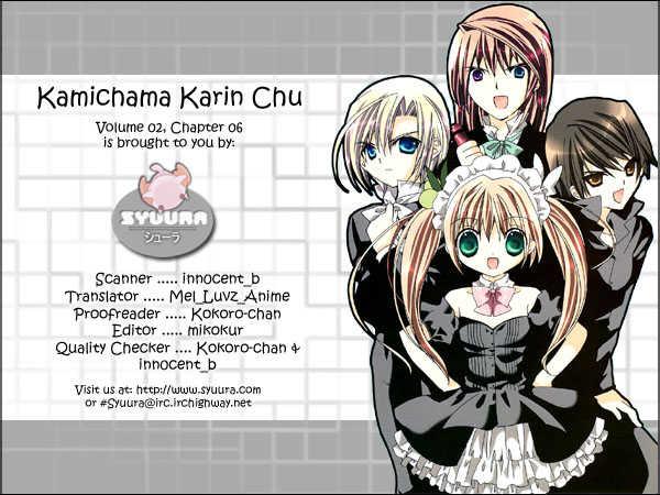 Kamichama Karin Chu♥ 6 Page 1