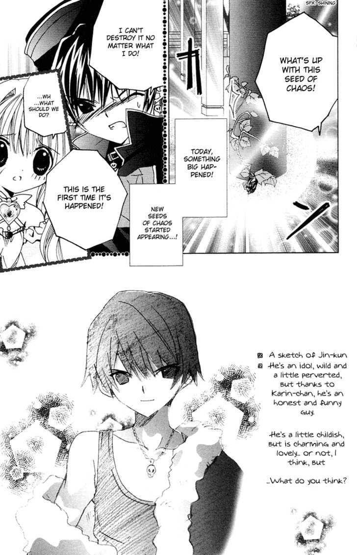 Kamichama Karin Chu♥ 7 Page 3