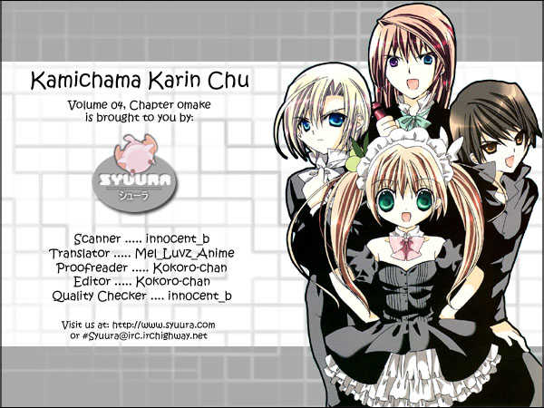 Kamichama Karin Chu♥ 15.5 Page 1