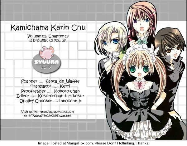 Kamichama Karin Chu♥ 18 Page 1
