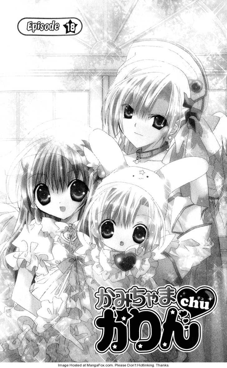 Kamichama Karin Chu♥ 18 Page 2