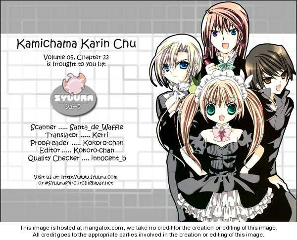 Kamichama Karin Chu♥ 22 Page 1
