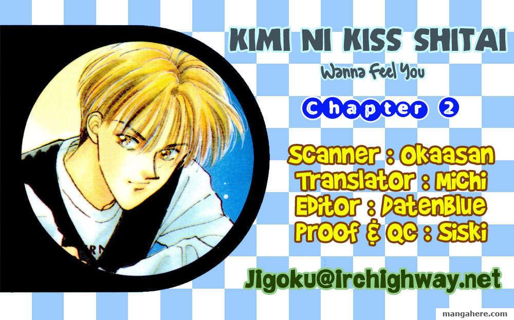 Kimi ni Kiss Shitai 2 Page 1