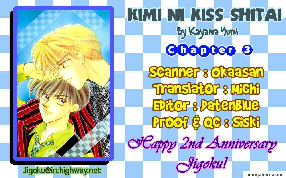 Kimi ni Kiss Shitai 3 Page 1