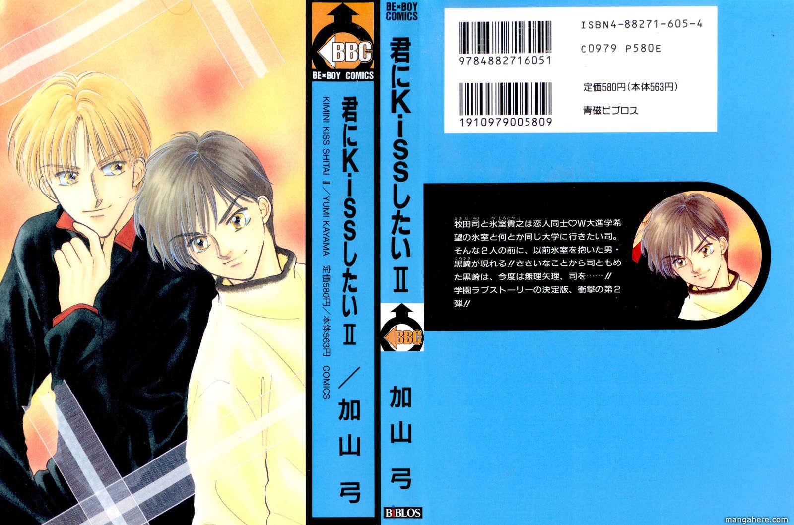 Kimi ni Kiss Shitai 4 Page 1