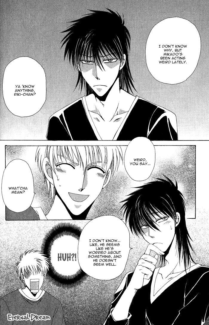 Doko ga Ikenai!? 4 Page 2