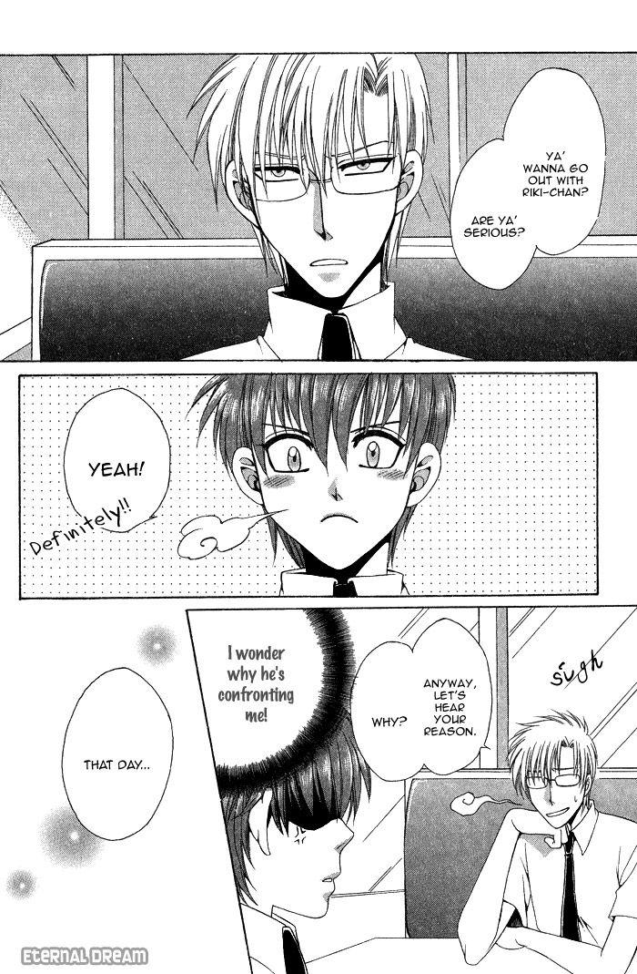 Doko ga Ikenai!? 5 Page 2