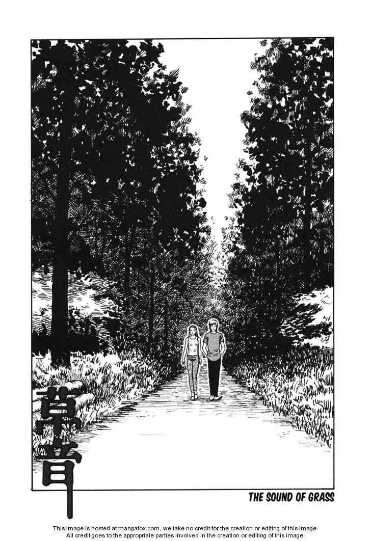 Mimi No Kaidan 2 Page 2