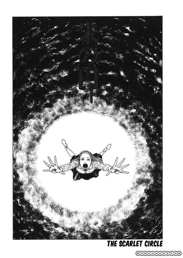 Mimi No Kaidan 6 Page 2