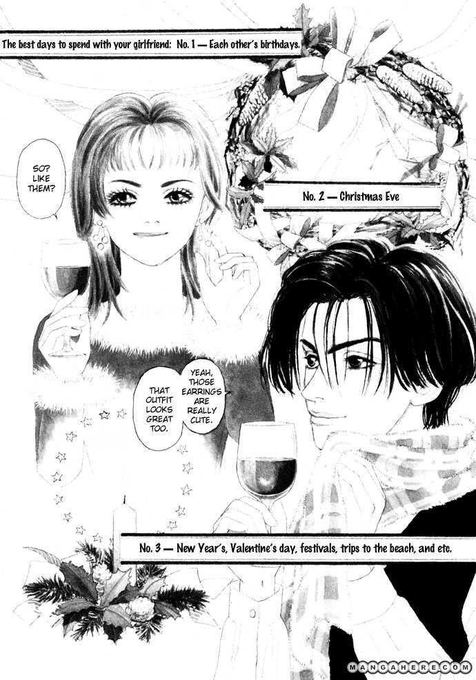 Tadashii Renai No Susume 5 Page 2