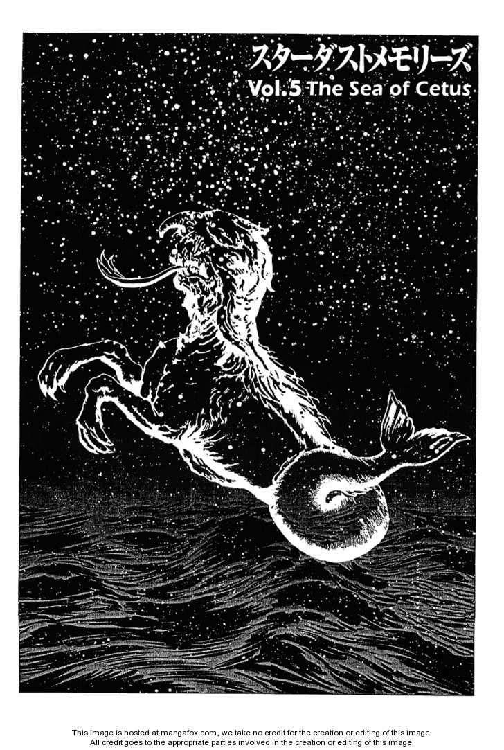 Stardust Memories 5 Page 1