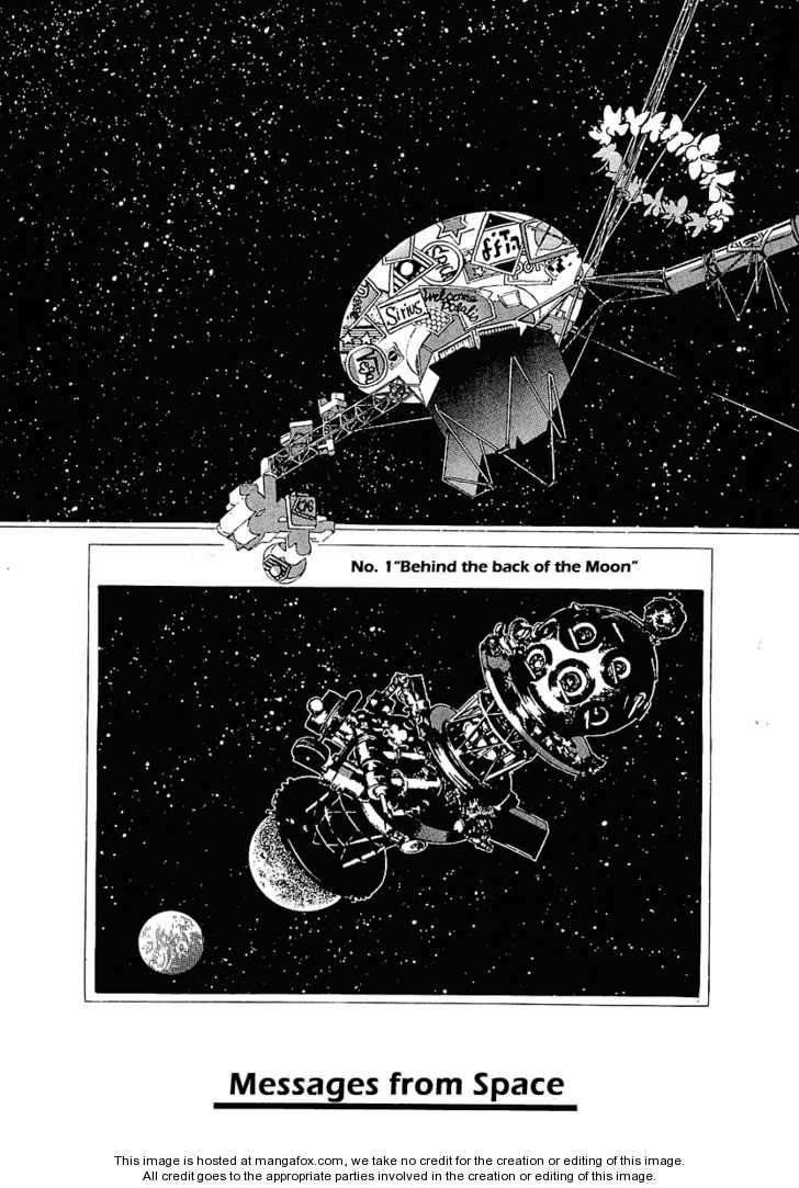 Stardust Memories 12 Page 1
