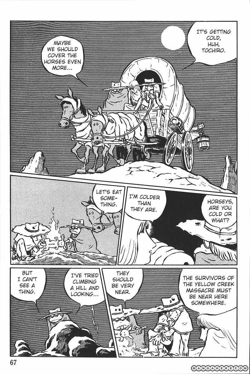 Gun Frontier 17 Page 2