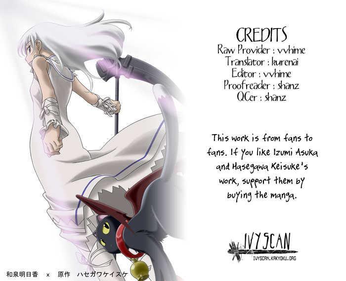 Shinigami no Ballad 0 Page 1