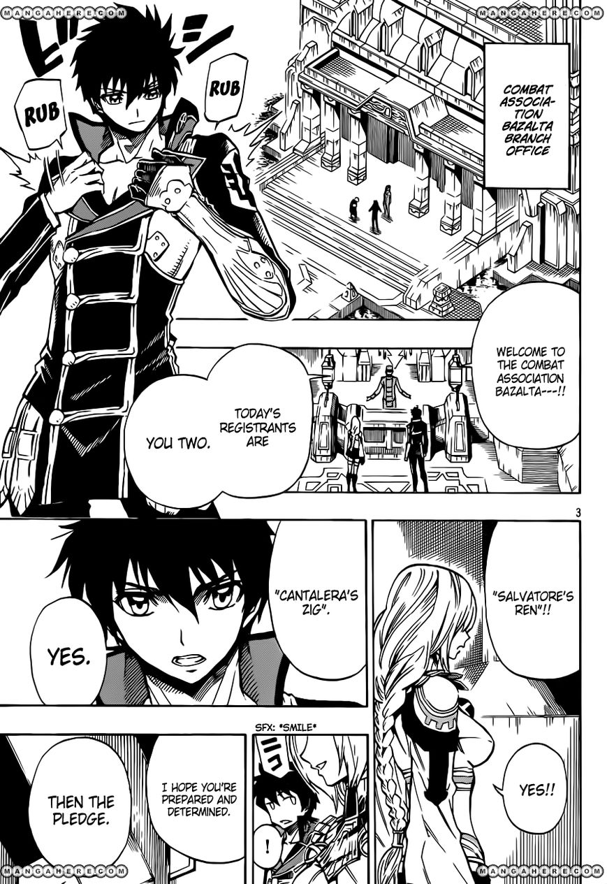 Last Ranker Be The Last One 2 Page 4