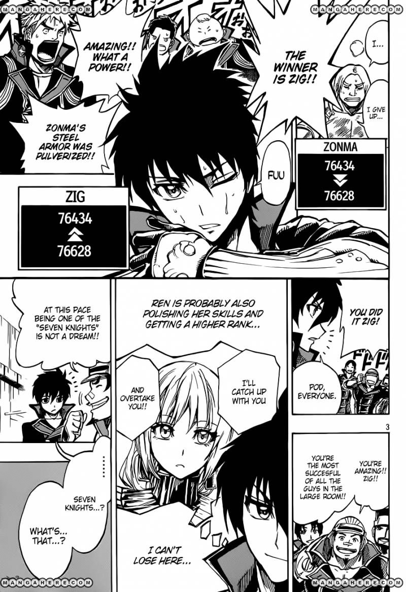 Last Ranker Be The Last One 3 Page 3