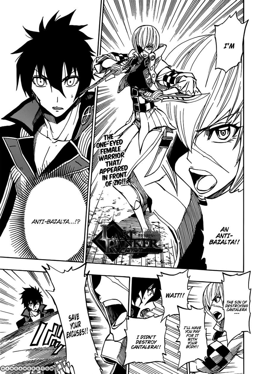Last Ranker Be The Last One 6 Page 2