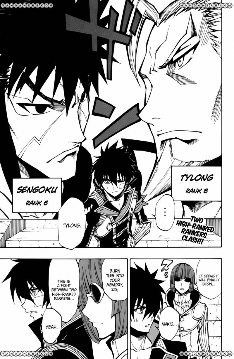 Last Ranker Be The Last One 8 Page 2