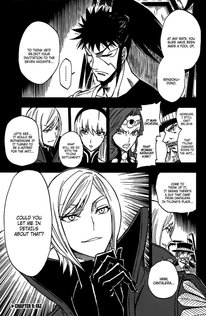 Last Ranker Be The Last One 9 Page 1