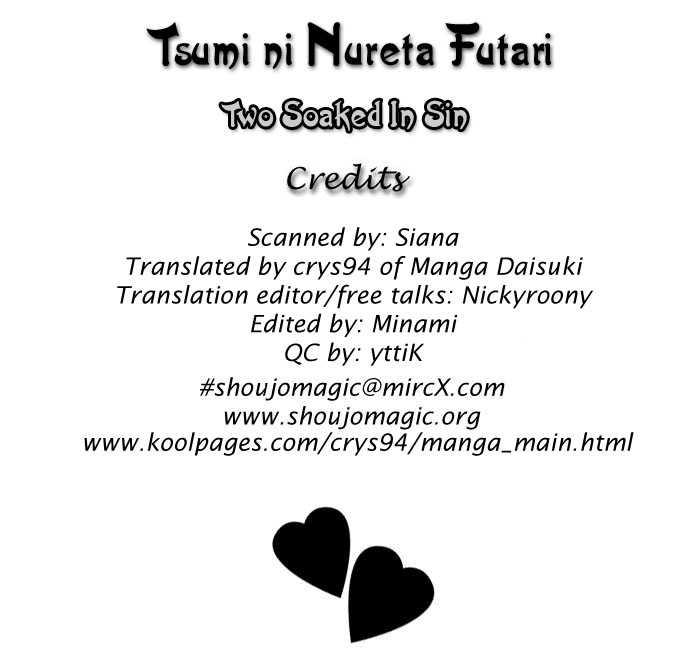 Tsumi Ni Nureta Futari 6 Page 2