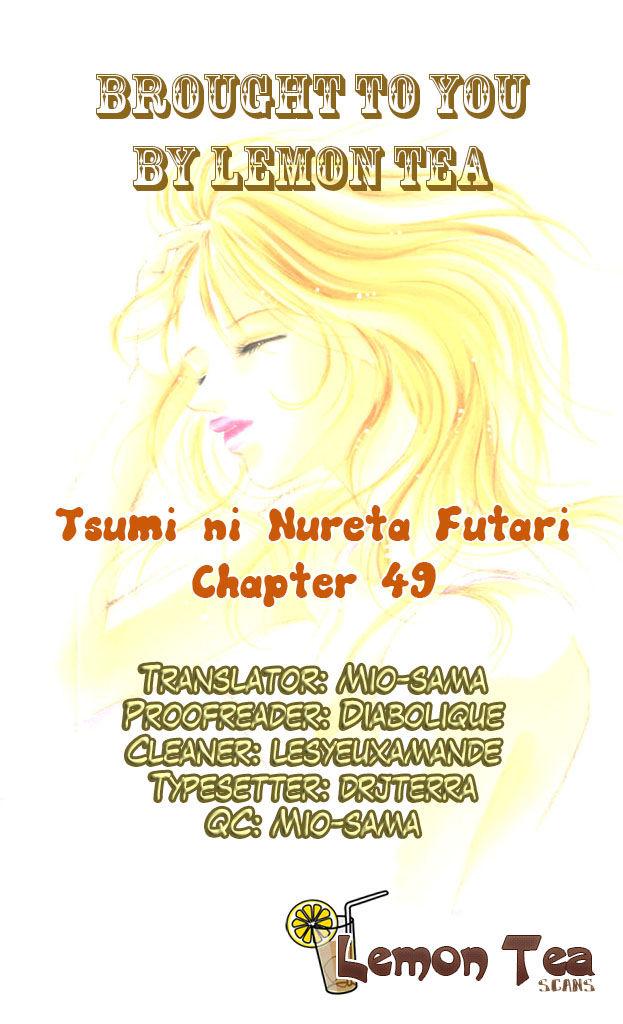 Tsumi Ni Nureta Futari 49 Page 1
