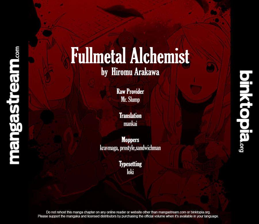 Full metal Alchemist: Gaide - Side Story 1 Page 2