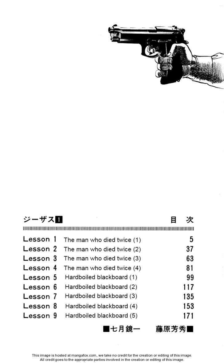 Jesus 1 Page 3