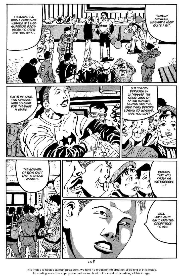 Zero Matsumoto Taiyo 6 Page 2