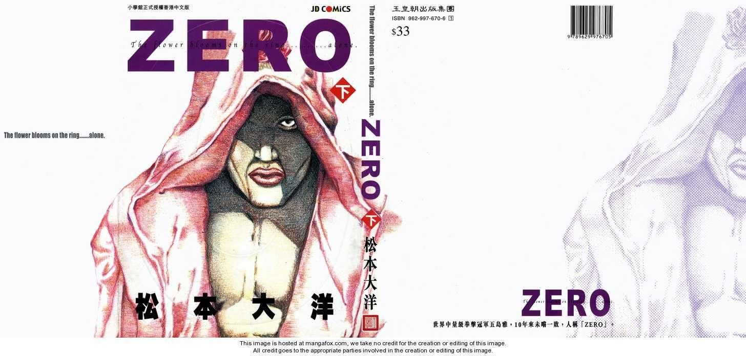 Zero Matsumoto Taiyo 12 Page 2