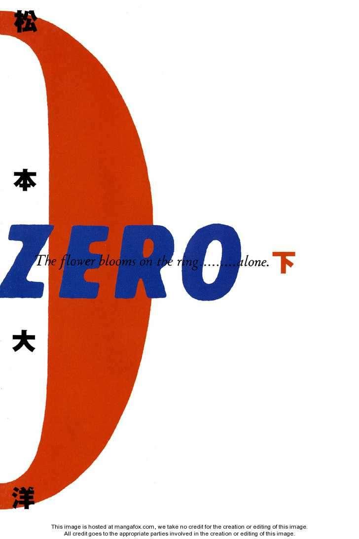 Zero Matsumoto Taiyo 12 Page 3