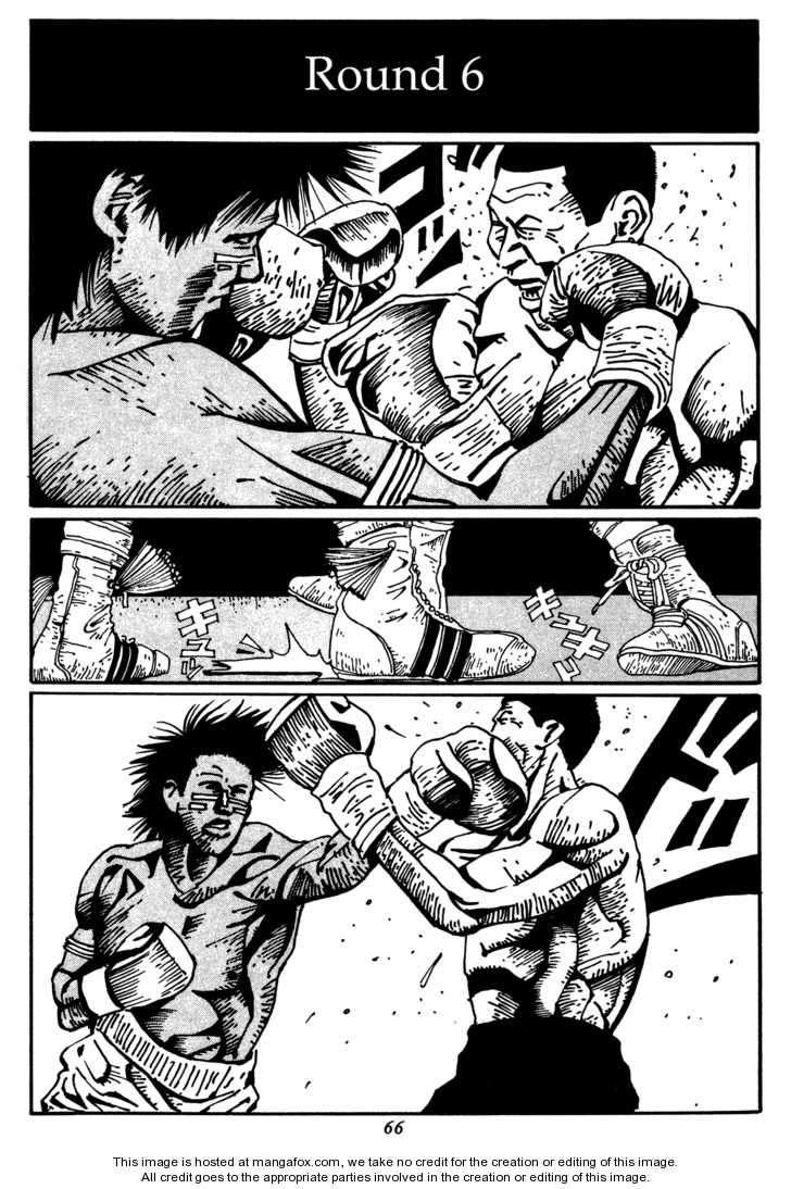 Zero Matsumoto Taiyo 15 Page 2
