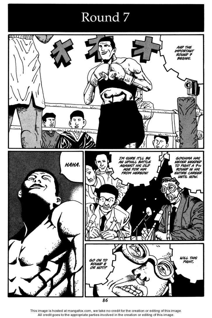 Zero Matsumoto Taiyo 16 Page 2