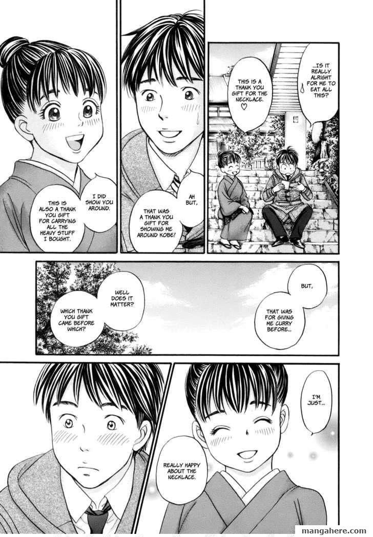 Hetakoi 17 Page 3